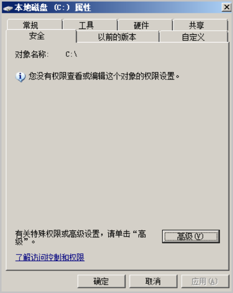 Windows实例